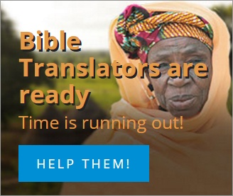 Bible translators are ready... help now!